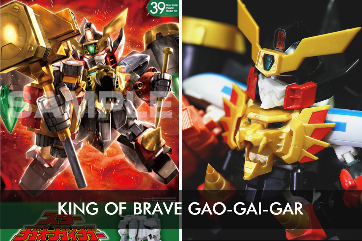 KING OF BRAVE GAO-GAI-GAR