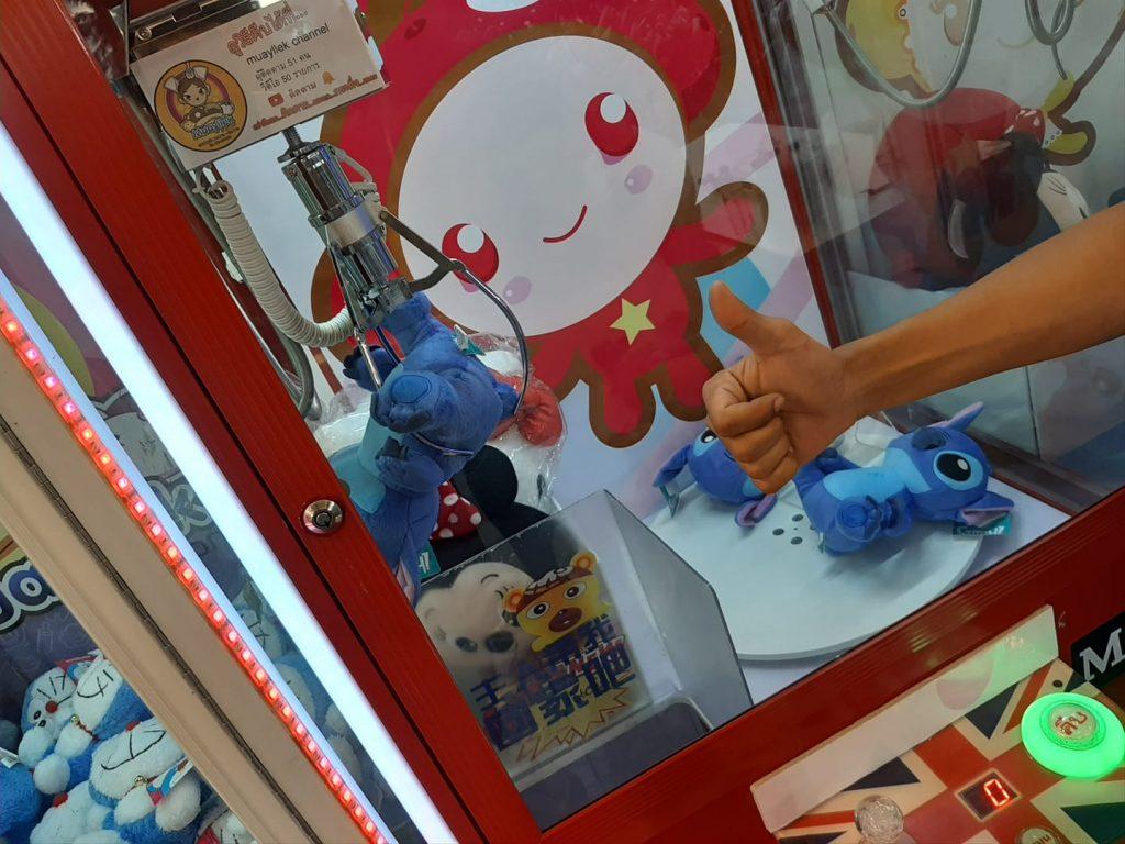 ตู้คีบตุ๊กตา2