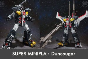 SUPER MINIPLA : Duncougar