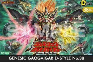 GENESIC GAOGAIGAR D-STYLE No.38