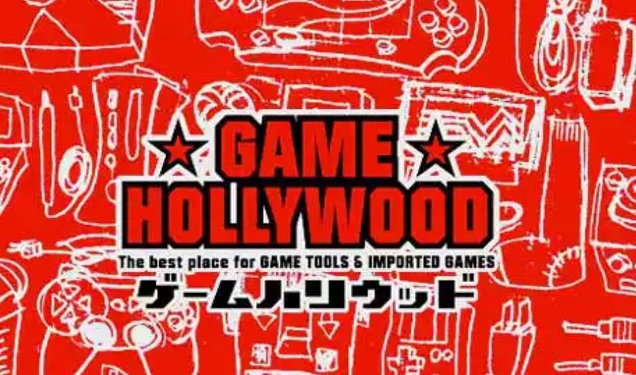 Game Hollywood