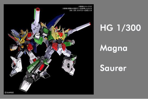 HG 1/300 Magna Saurer