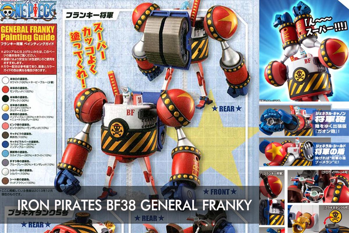 โมเดลสุดแท้ของ robot franky