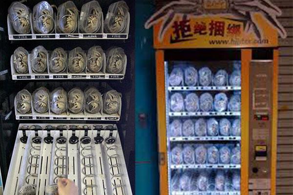 ตู้หยอดเหรียญปูเป็น2