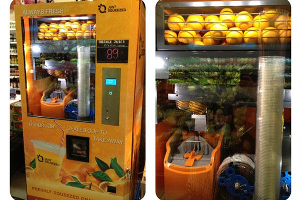 ตู้อาร์เคดน้ำส้ม หยอดเหรียญ