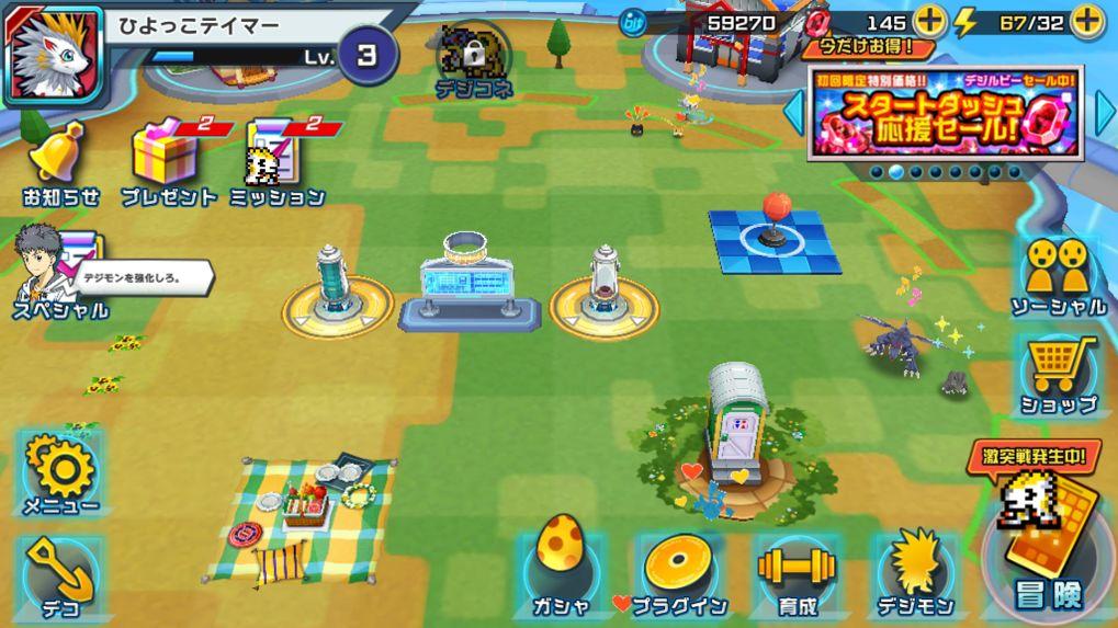 Digimon ReArise ปกป้องโลกไปกับคู่หูดิจิมอน