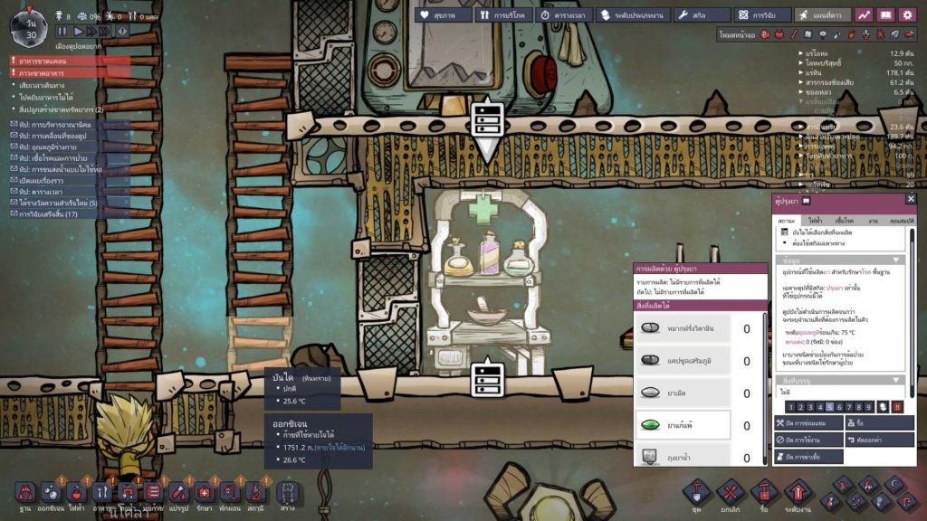 เกมจำลองสถานการณ์เอาชีวิตรอด Oxygen Not Included คีบตุ๊กตา เกมตู้ เกมอาร์เคด ตู้คีบตุ๊กตา โมเดล ตู้คีบ ReviewGame OxygenNotIncluded