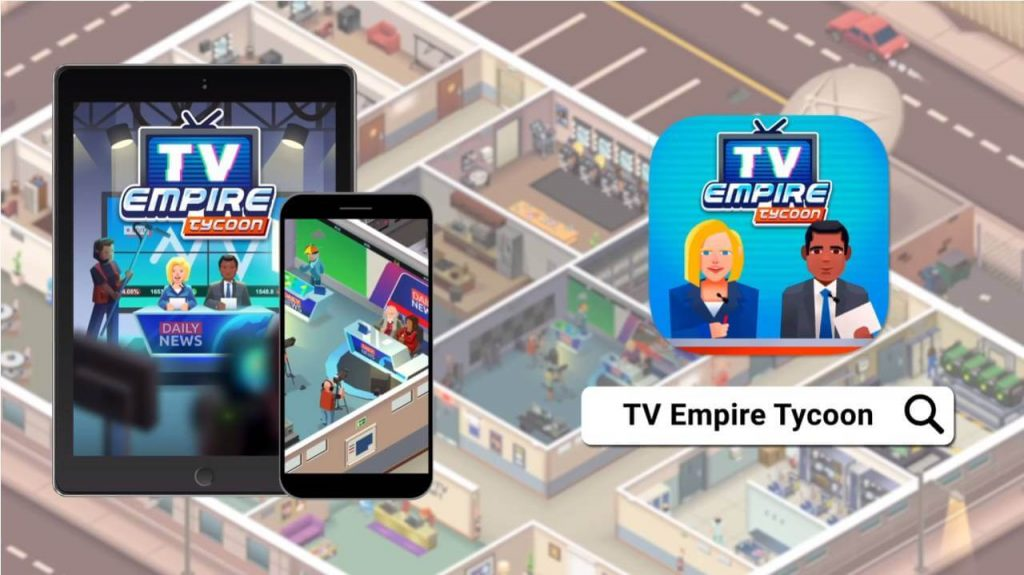 TV EMPIRE tycoon เกมบริหารสถานีโทรทัศน์ แล้วคุณจะทำพังหรือปัง คีบตุ๊กตา เกมตู้ เกมอาร์เคด ตู้คีบตุ๊กตา โมเดล ตู้คีบ ReviewGame TVEMPIREtycoon
