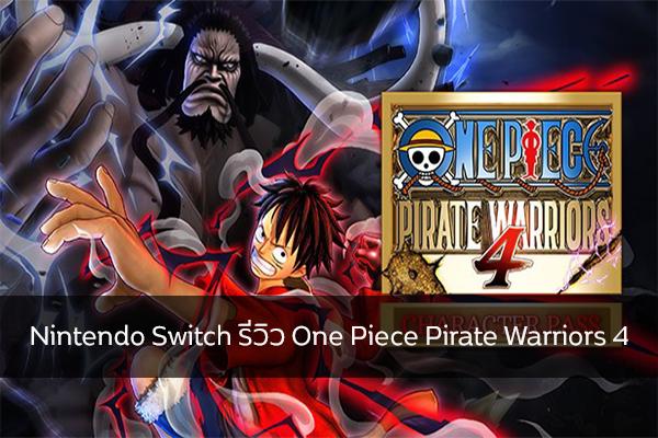 Nintendo Switch รีวิว One Piece Pirate Warriors 4