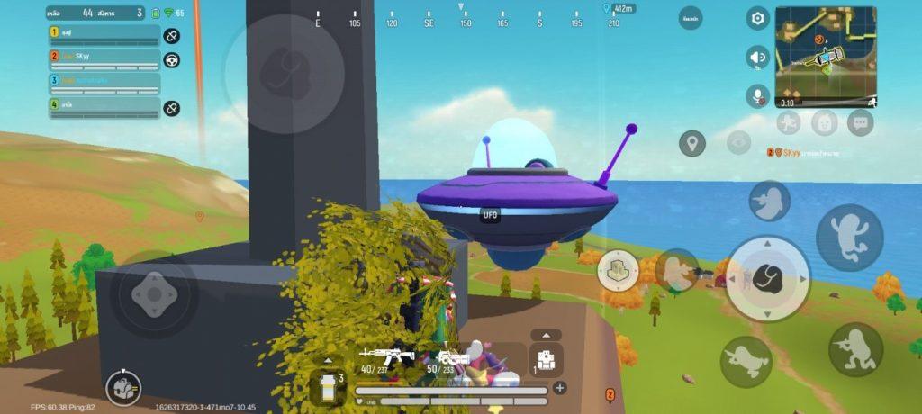 เทคนิคการเล่นเกม Sausage Man ด่าน เกาะสวรรค์ คีบตุ๊กตา เกมตู้เกมอาร์เคดตู้คีบตุ๊กตาโมเดลตู้คีบ ReviewGame SausageMan