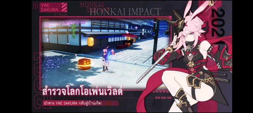 เทคนิคการเล่น Hongkai Impact 3 คีบตุ๊กตา เกมตู้เกมอาร์เคดตู้คีบตุ๊กตาโมเดลตู้คีบ ReviewGame เทคนิคการเล่นHongkaiImpact3